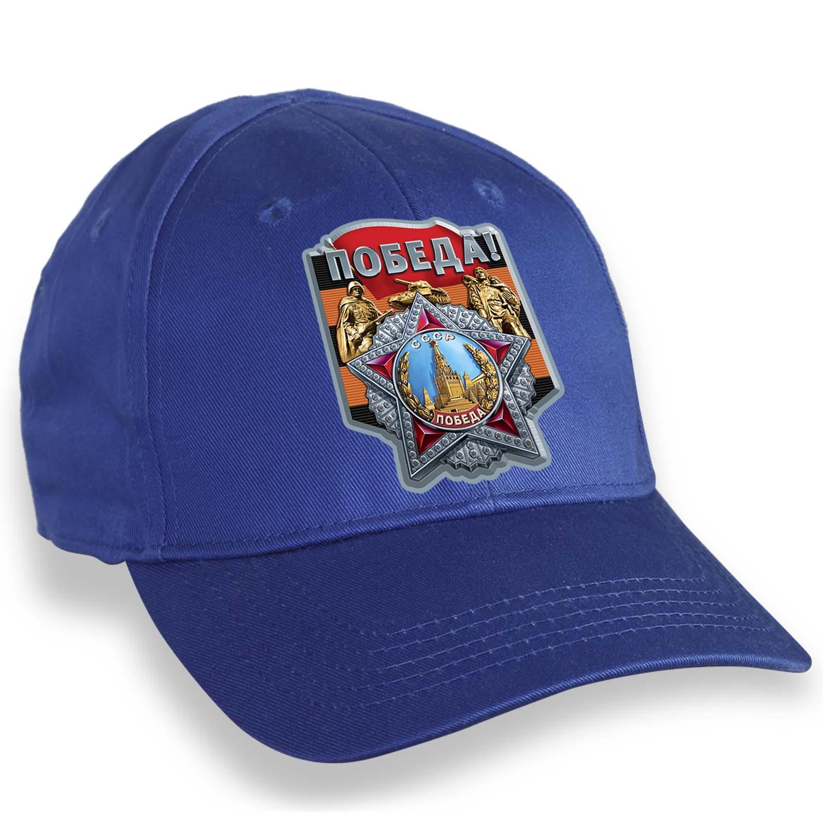 Синяя кепка для праздничных демонстраций на 75 лет Победы