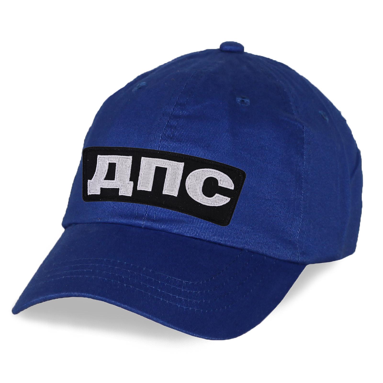 Синяя кепка ДПС.