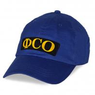 Синяя кепка ФСО.