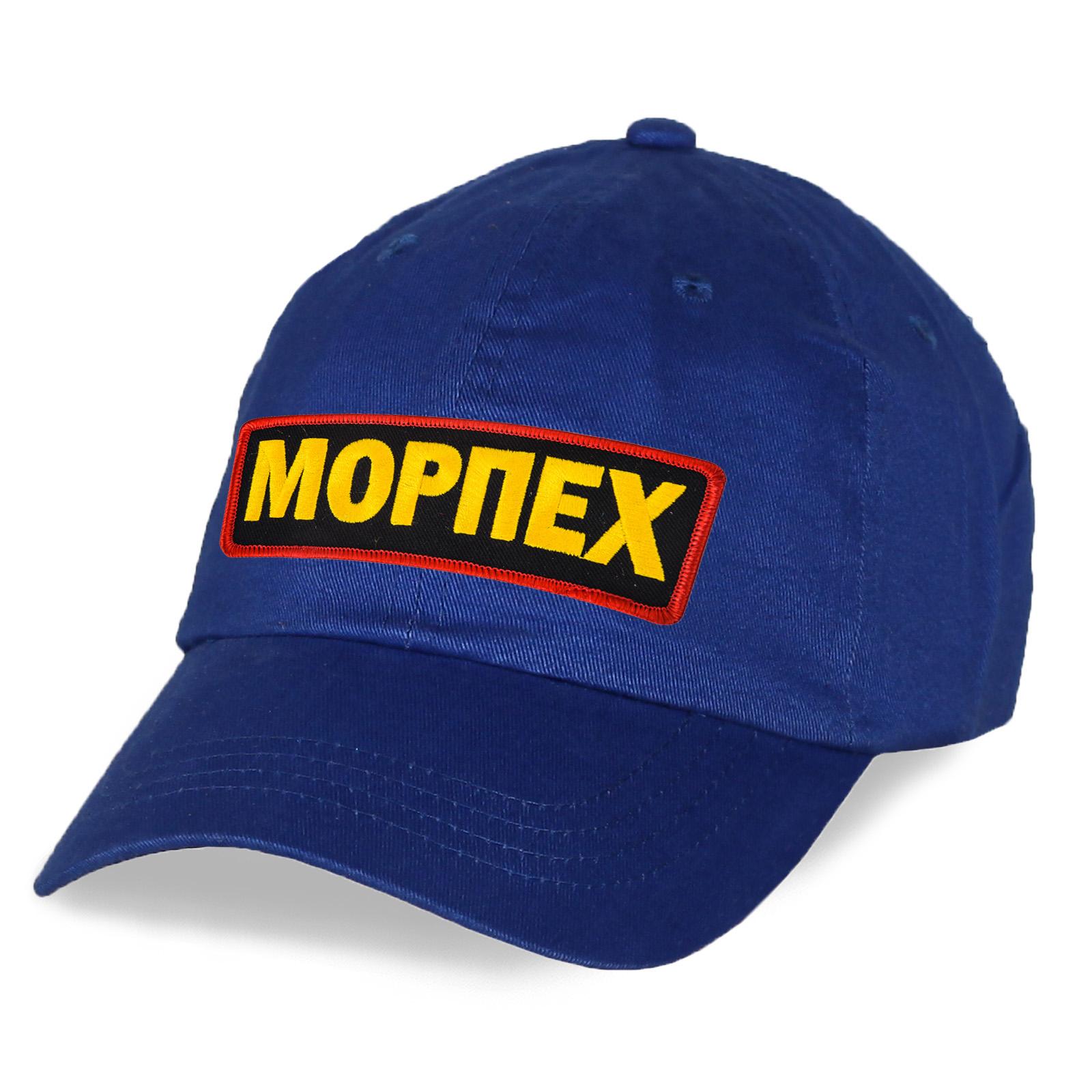 Синяя кепка МОРПЕХ