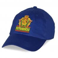 Синяя кепка Погранвойска.