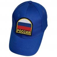 Синяя кепка Россия с триколором