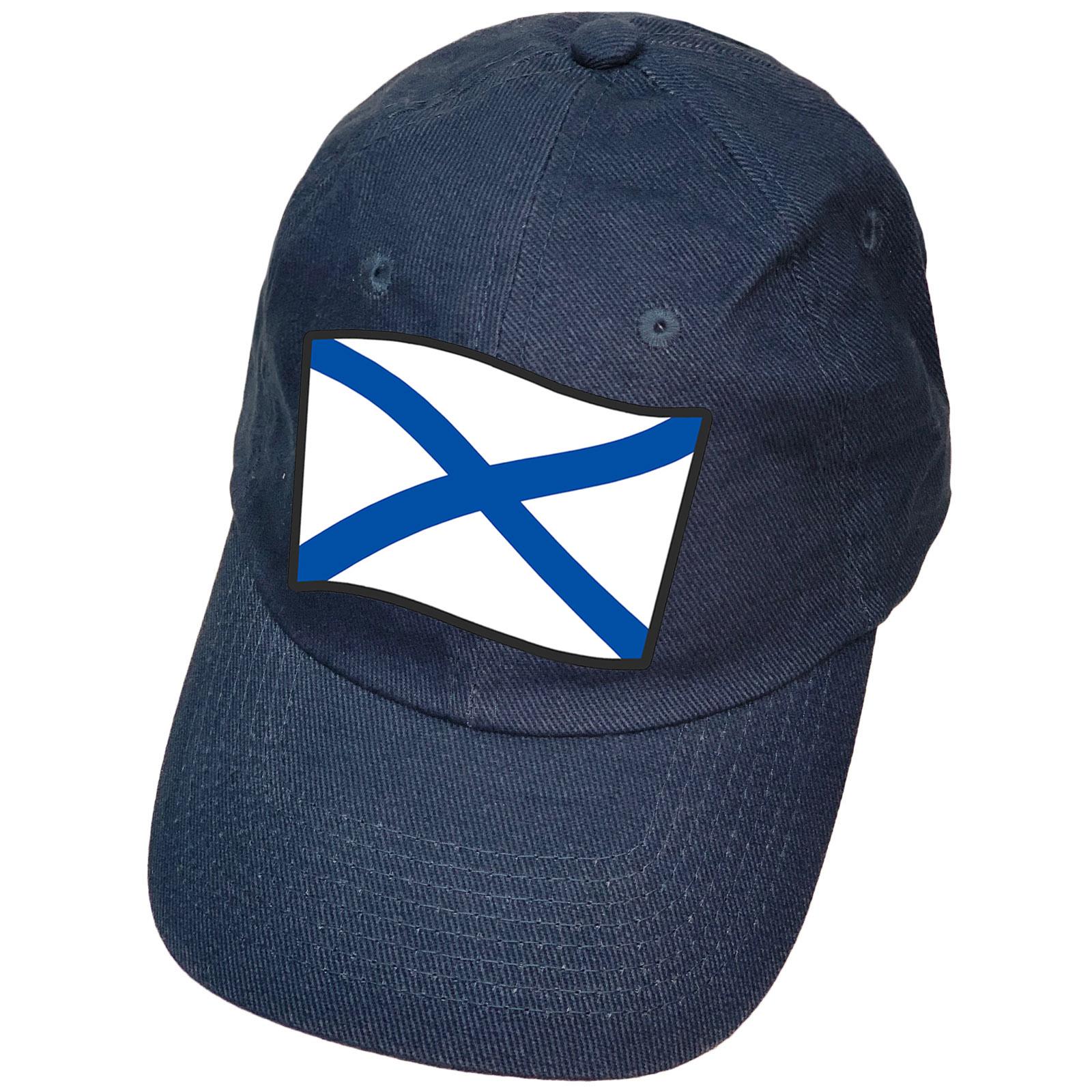 Синяя кепка с Андреевским флагом