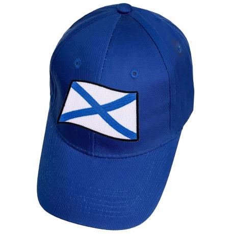 Синяя кепка с нашивкой Андреевского флага