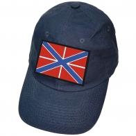 Синяя кепка с нашивкой Гюйс
