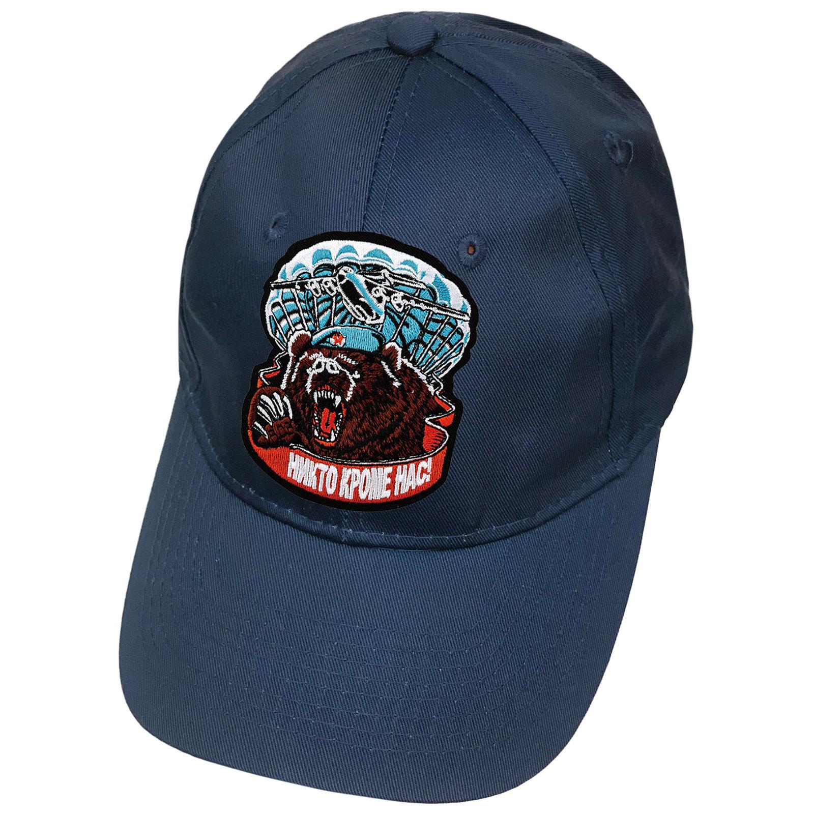 Синяя кепка с нашивкой ВДВ Медведь в голубом берете