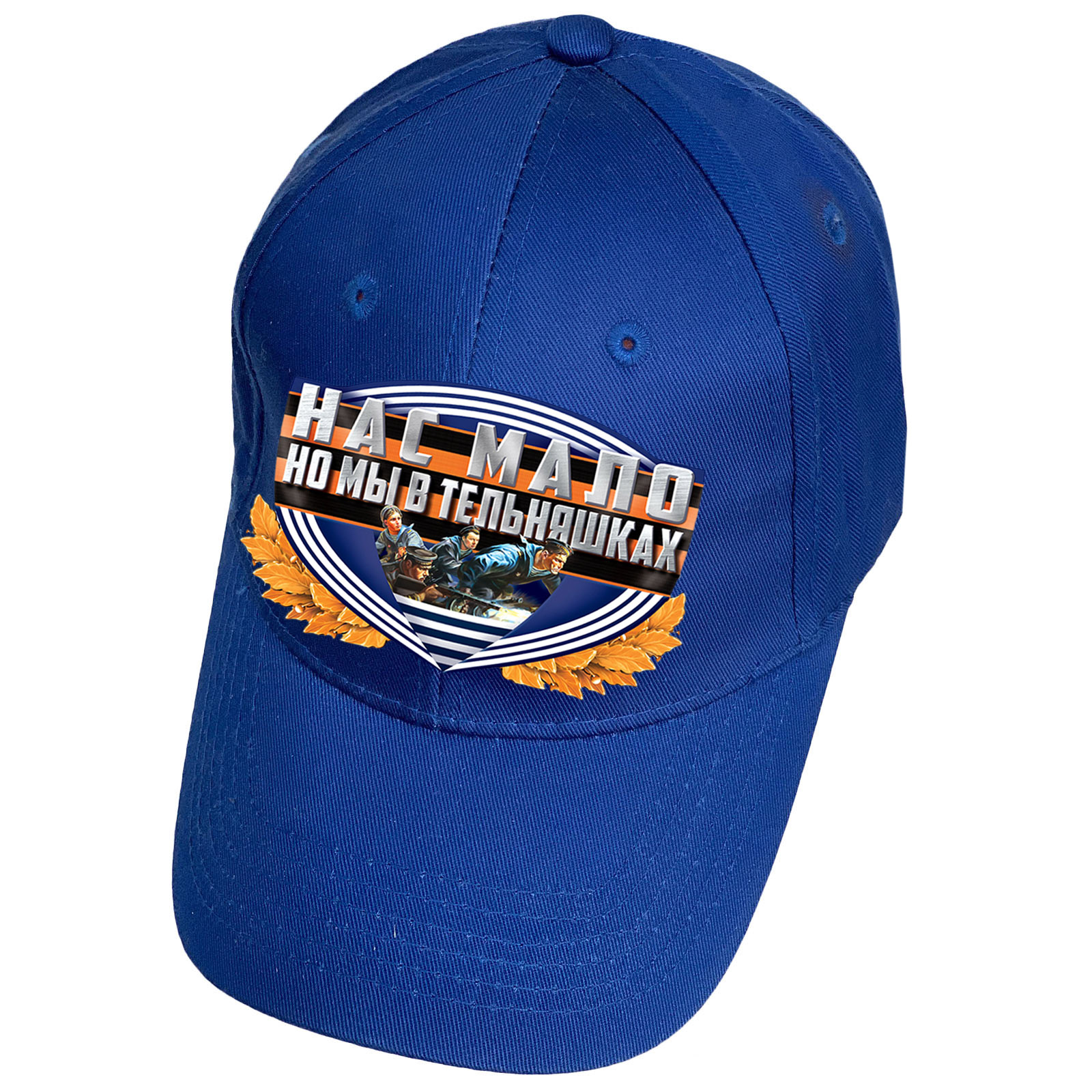Синяя кепка с термоаппликацией ВМФ