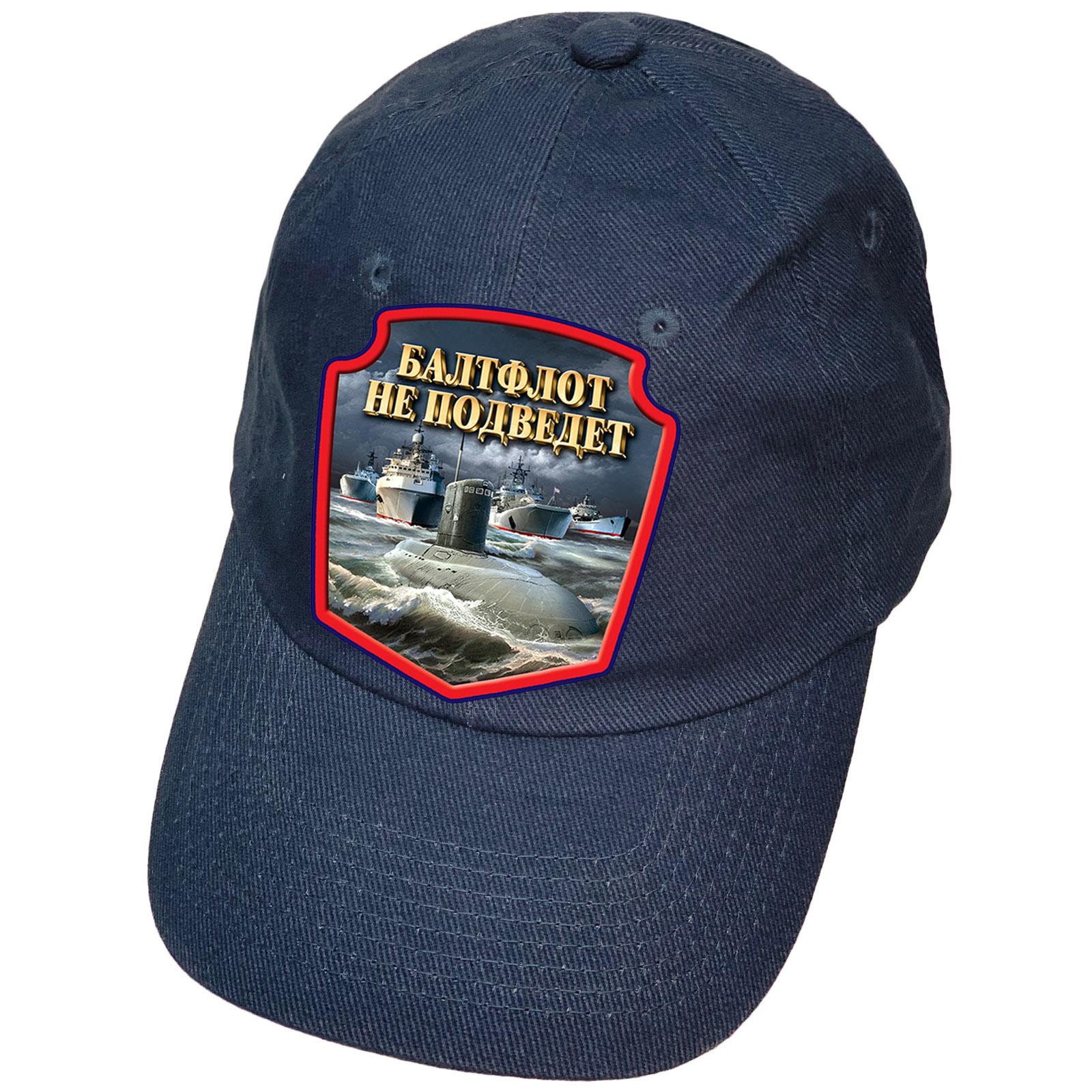 Синяя кепка с термотрансфером Балтфлот не подведёт