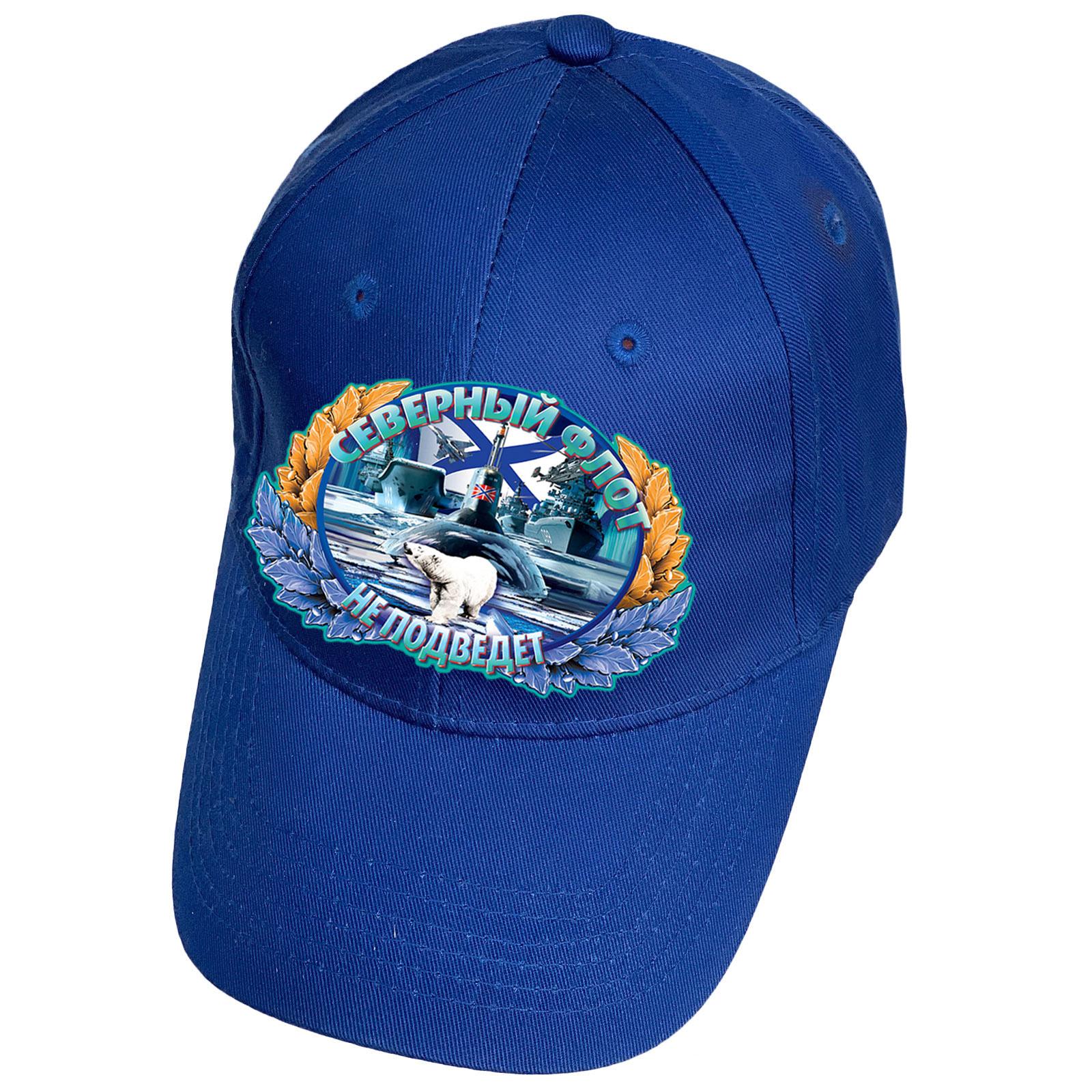 Синяя кепка с термотрансфером СФ