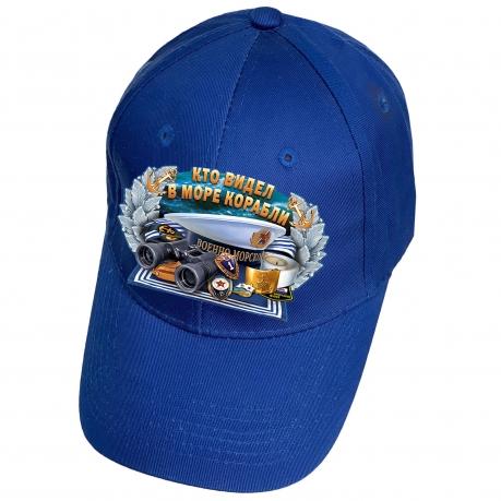 Синяя кепка с термотрансфером ВМФ