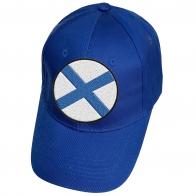 Синяя кепка с вышитым Андреевским флагом