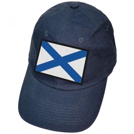 Синяя кепка с вышивкой Андреевский флаг