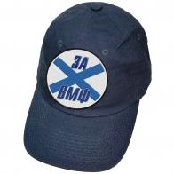 Синяя кепка с вышивкой За ВМФ