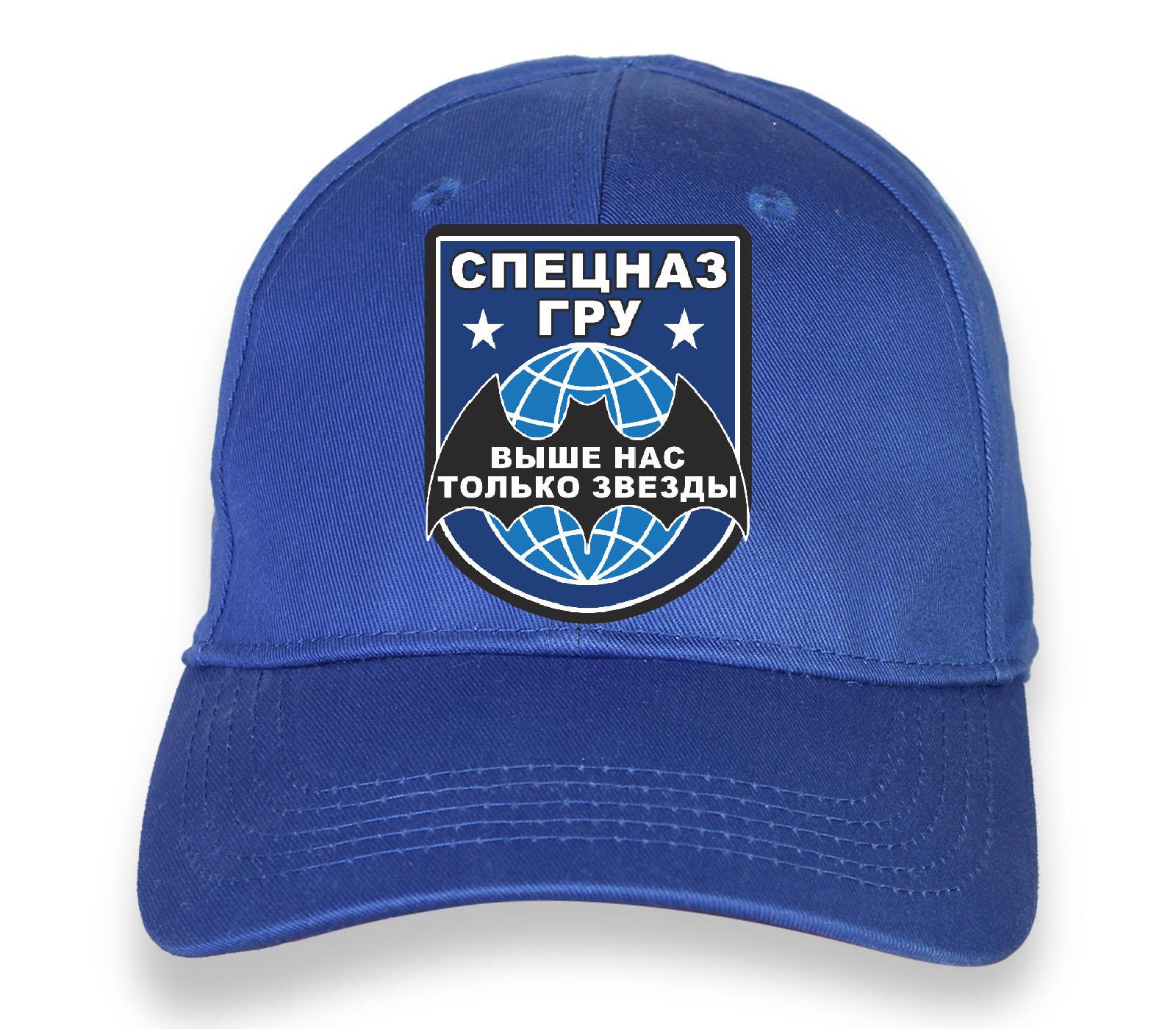 """Синяя кепка """"Спецназ ГРУ"""" с девизом"""