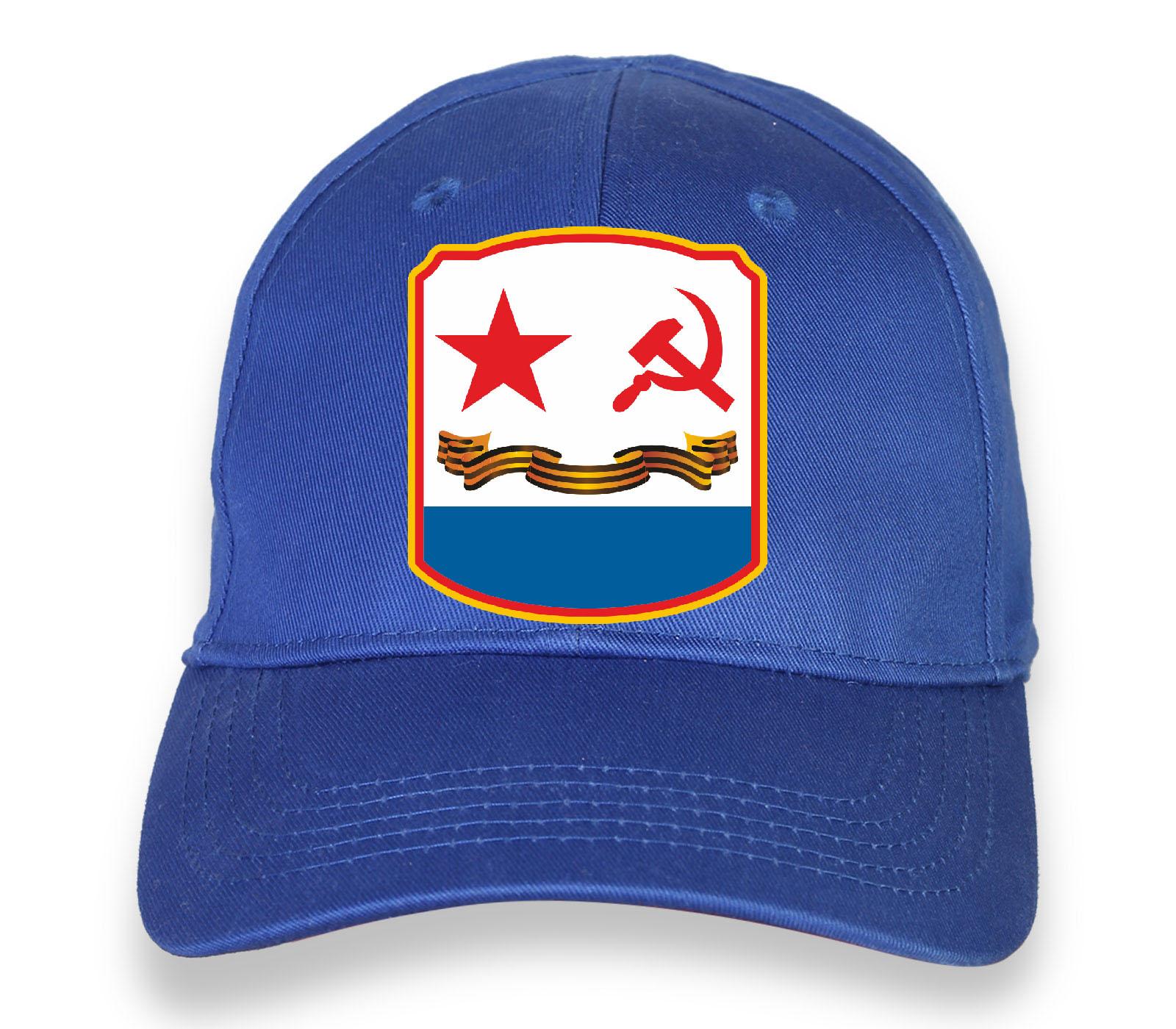 """Синяя кепка """"ВМФ СССР"""""""