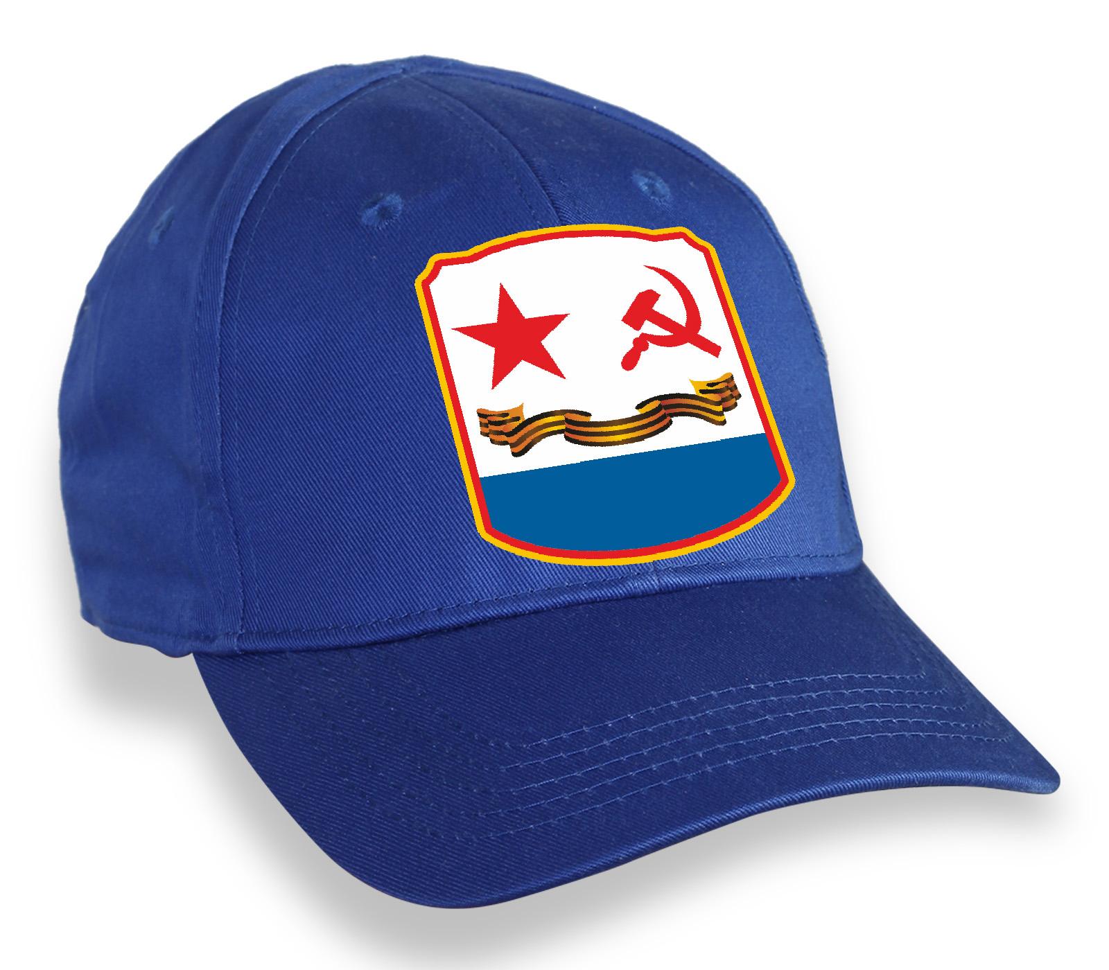 Синяя кепка ВМФ СССР