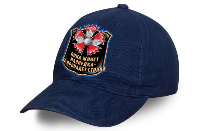 Синяя кепка военного разведчика с оригинальной надписью. Безупречное качество по супер-цене! Заказывайте выгодно!