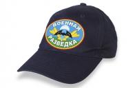 Синяя кепка Военная разведка