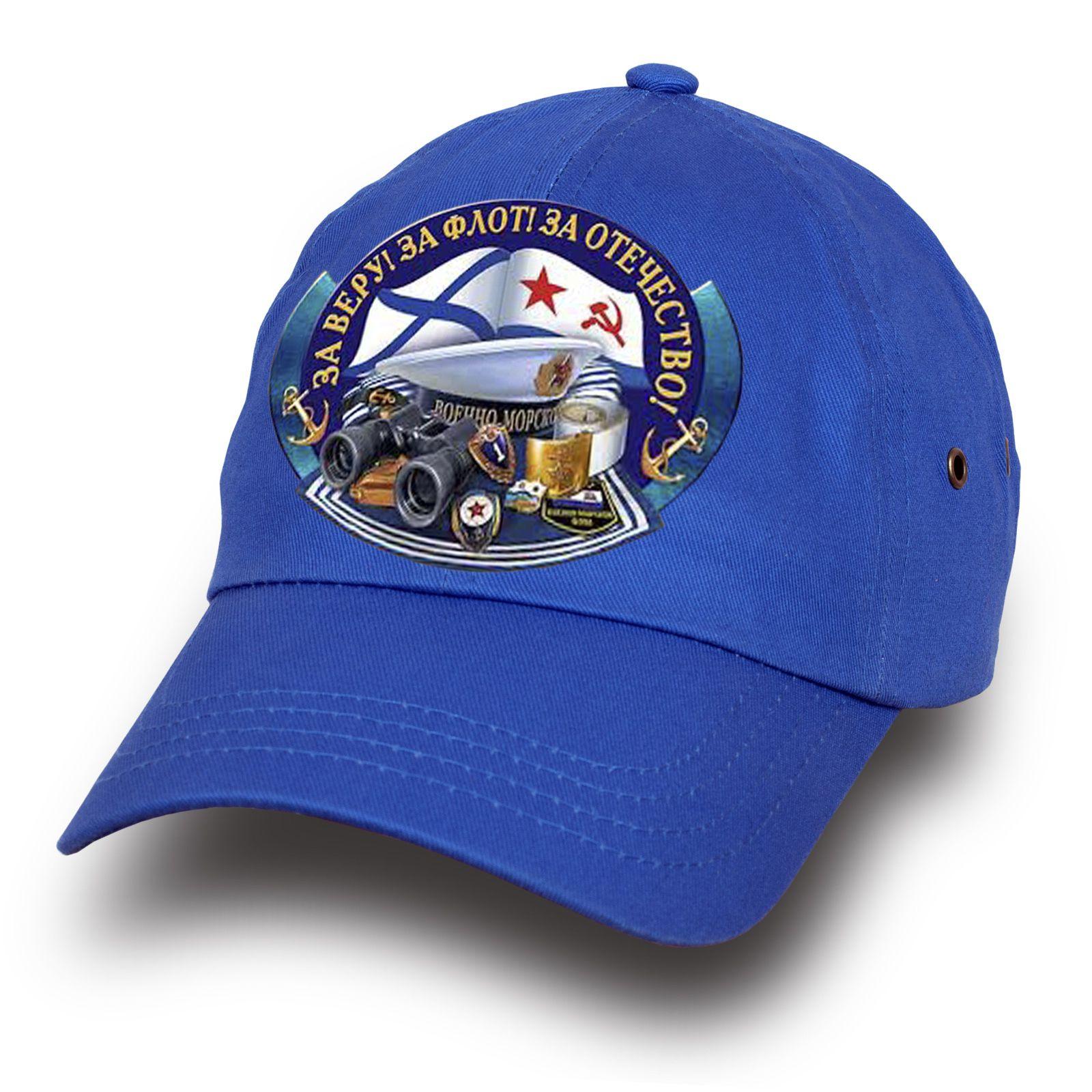 """Синяя кепка """"За флот!"""" - купить недорого"""