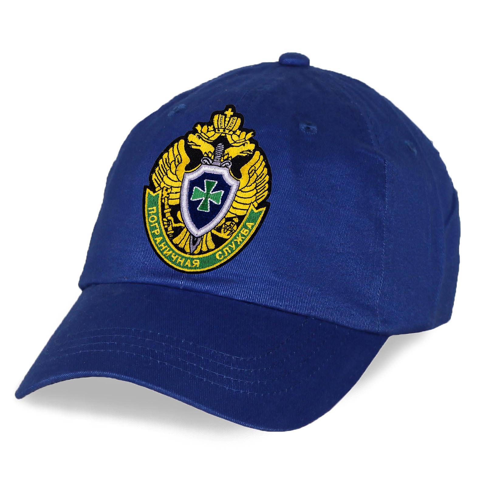 Синяя классическая бейсболка Пограничная Служба