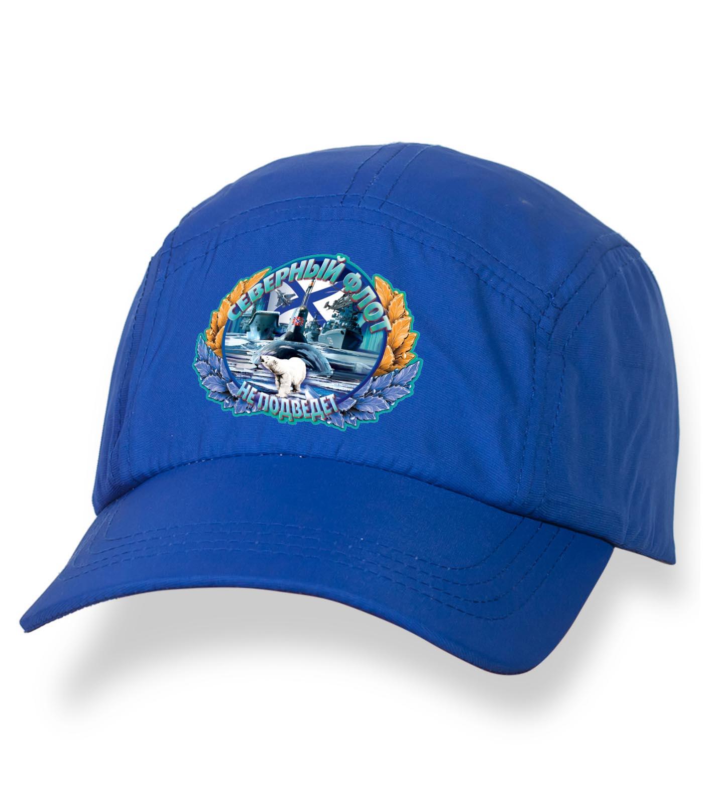 Синяя крутая бейсболка с термонаклейкой Северный Флот