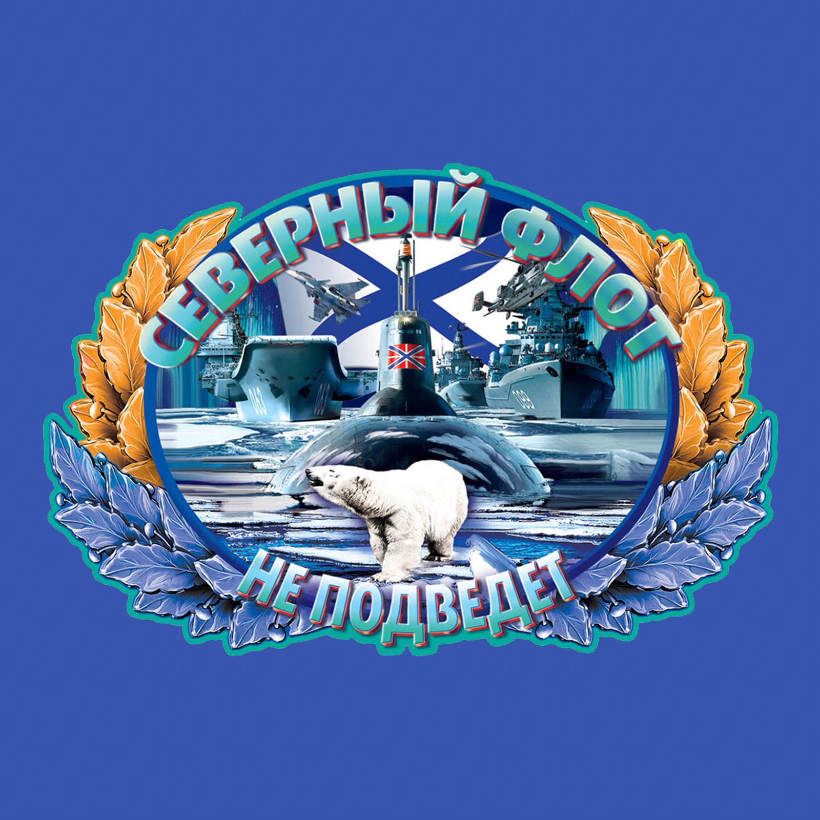 Купить синюю крутую бейсболку с термонаклейкой Северный Флот онлайн выгодно