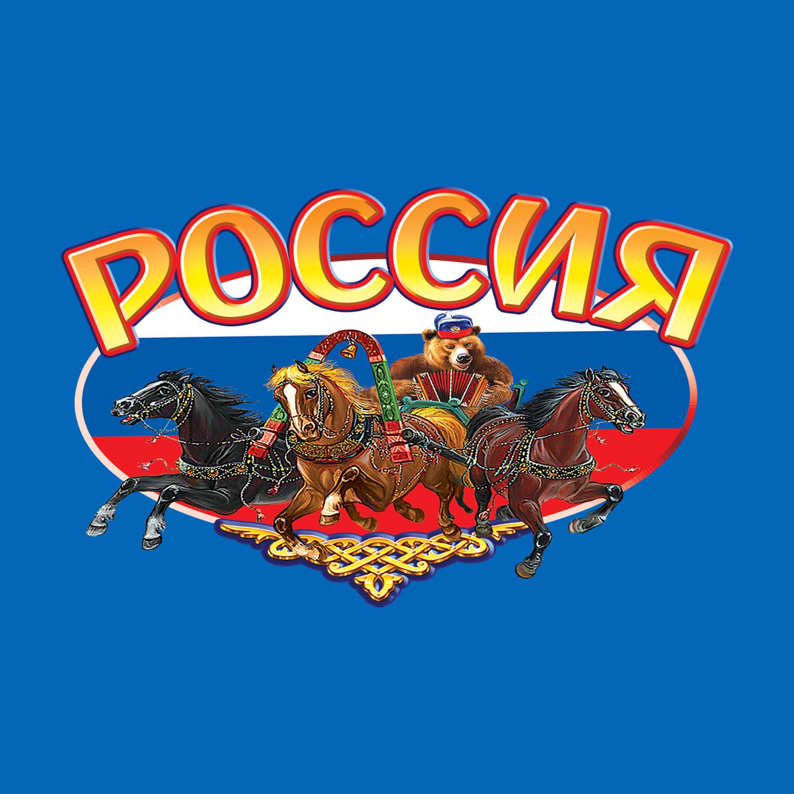 Синяя оригинальная футболка Россия