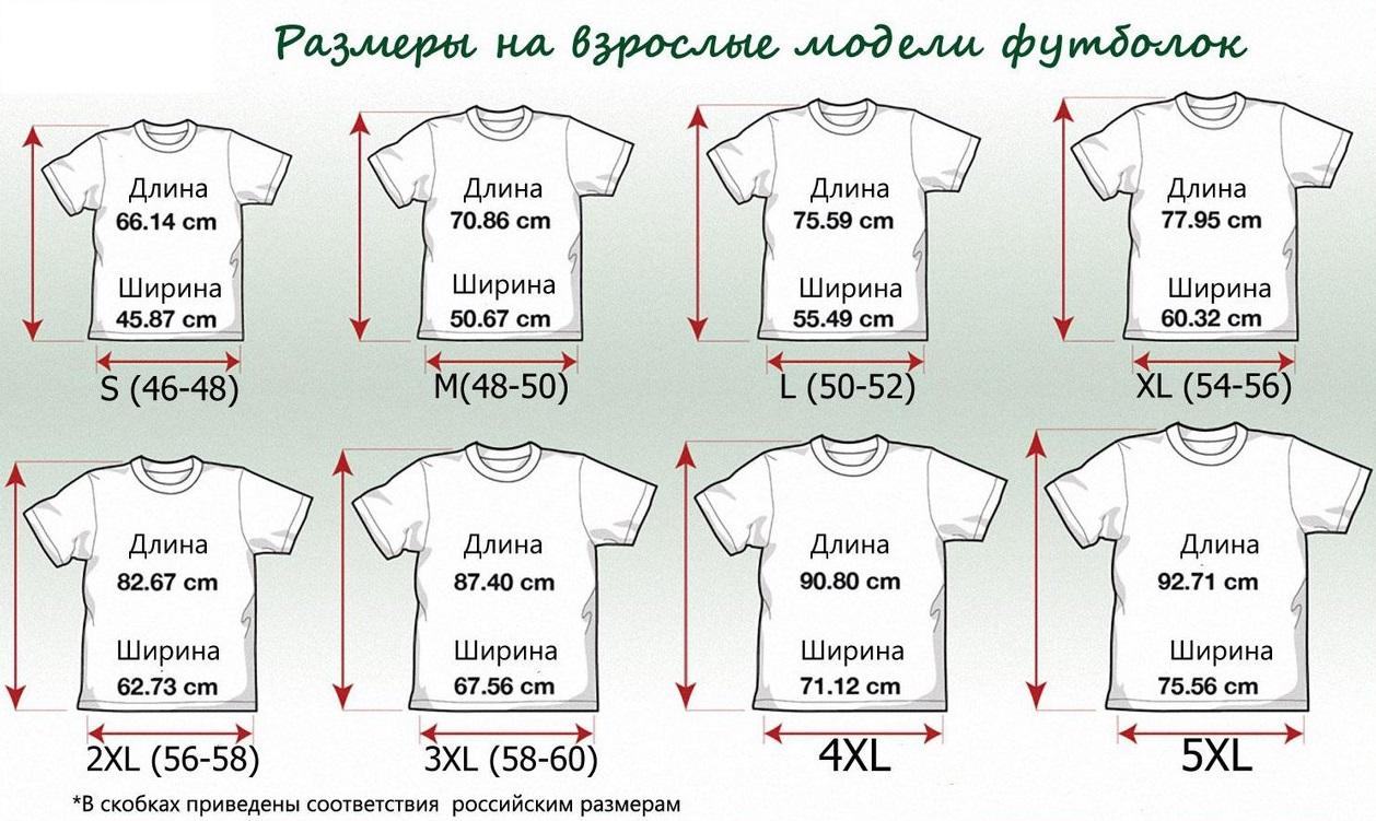 Свободная мужская футболка от ТМ Max Young man. Символичная анаграмма, насыщенный живой цвет