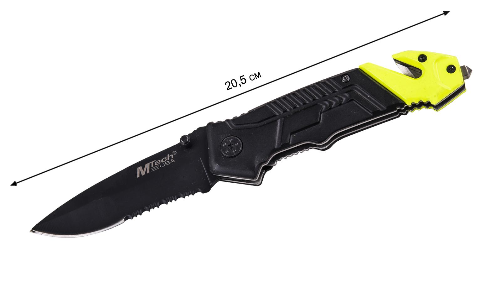 Складной аварийный нож Mtech MT-478C Rescue Folding/Pocket Knife