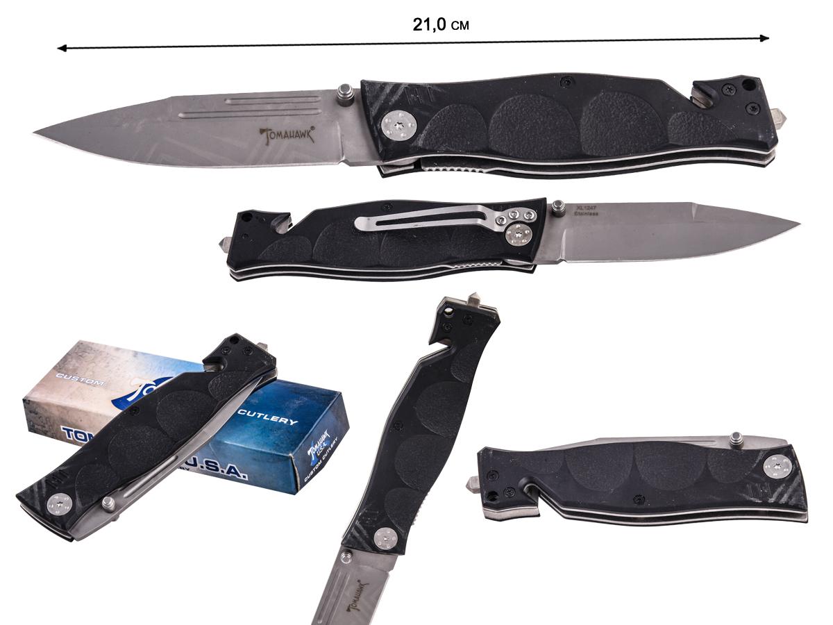 Складной аварийный нож United Cutlery Tomahawk XL-1247 (США)
