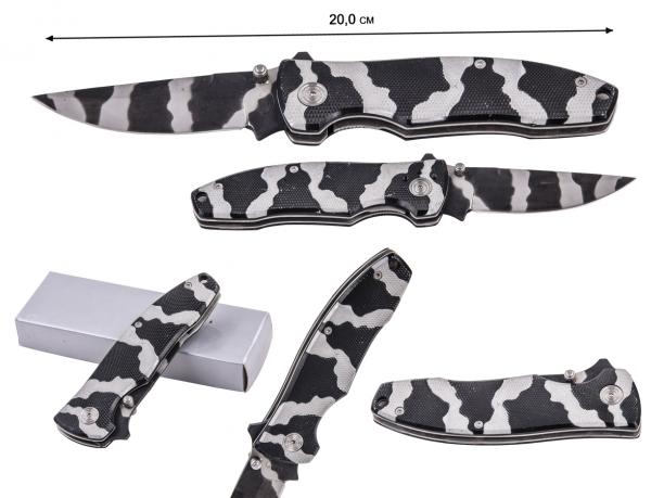 Складной камуфляжный нож Frost Cutlery Safari-Series Folder (США)