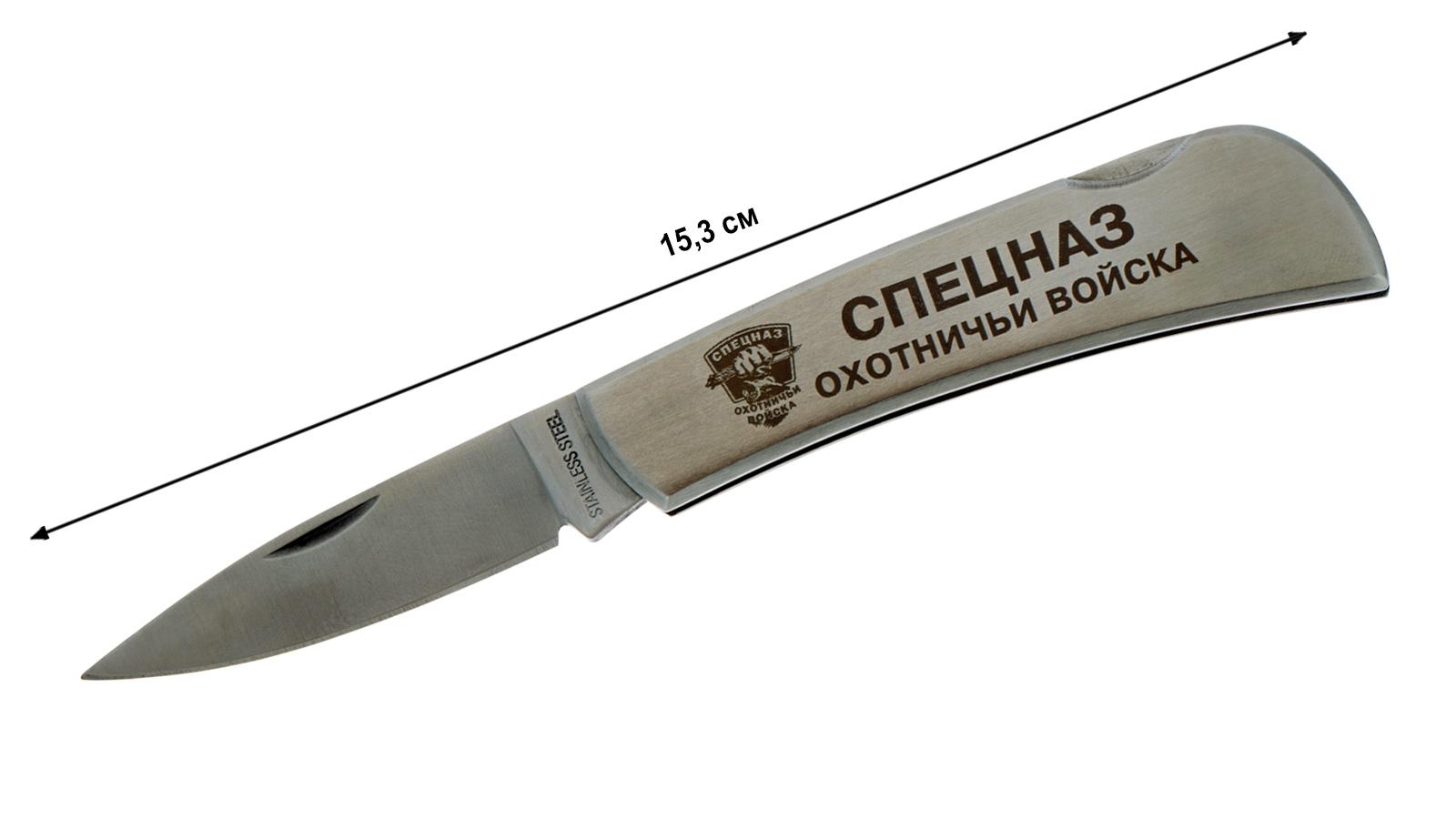 """Складной коллекционный нож """"Охотничий Спецназ"""" по выгодной цене"""
