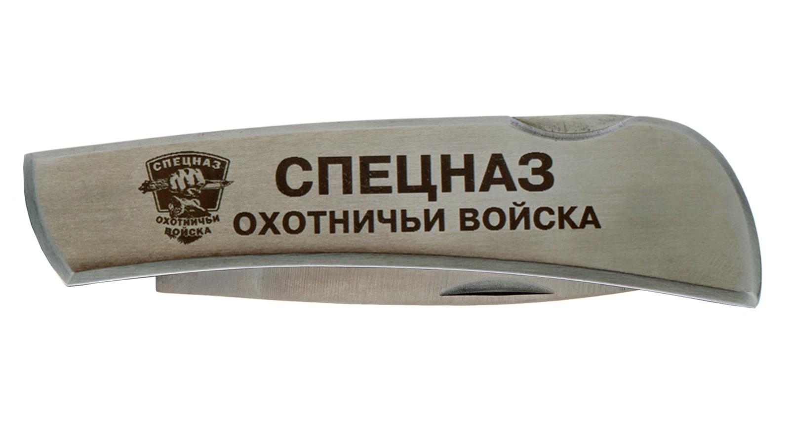 """Складной коллекционный нож """"Охотничий Спецназ"""" от Военпро"""