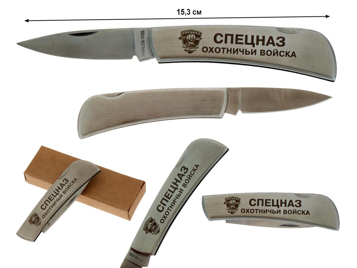 """Складной коллекционный нож """"Охотничий Спецназ"""""""