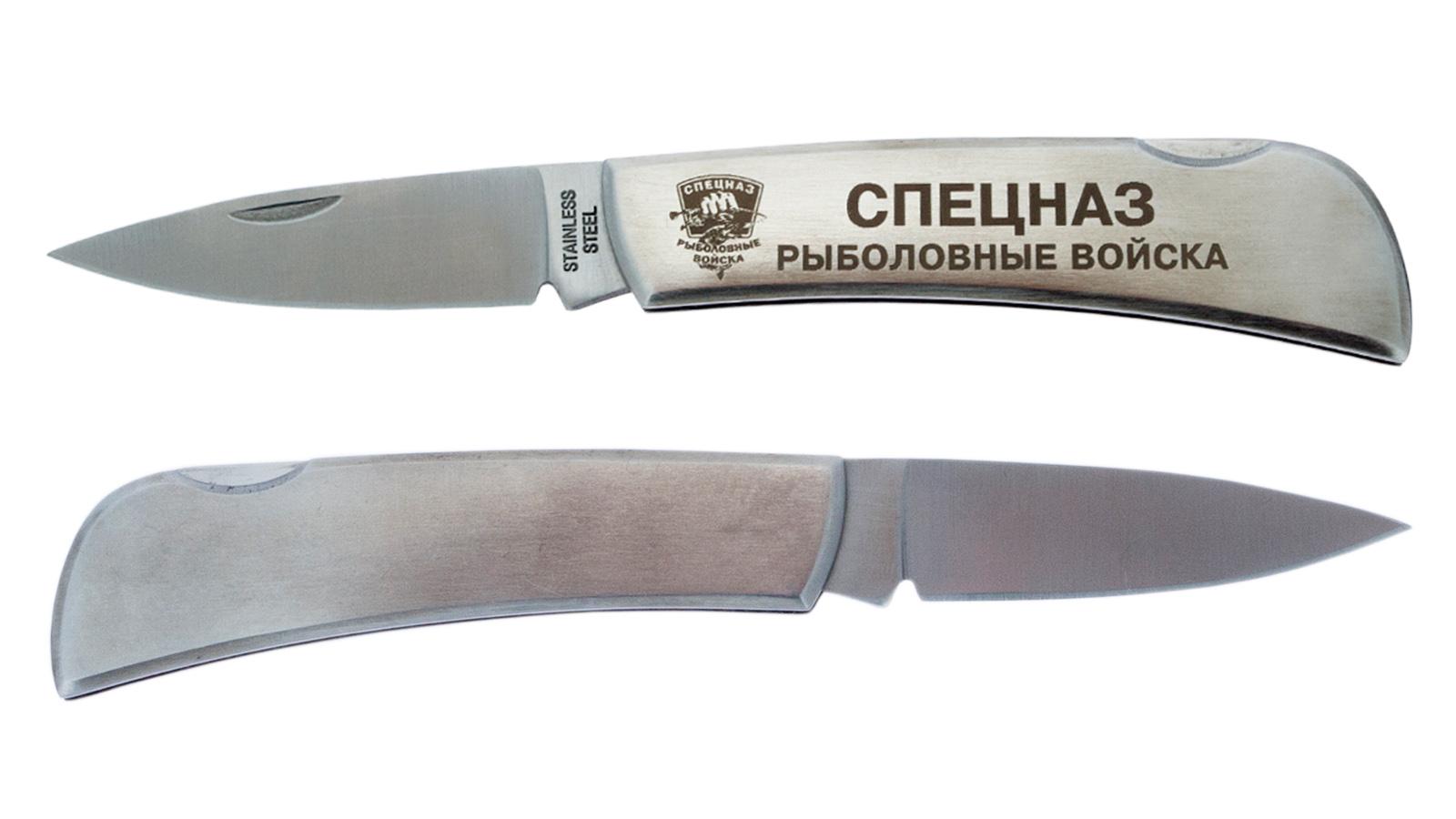 """Заказать складной коллекционный нож """"Рыболовный Спецназ"""""""