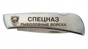 """Складной коллекционный нож """"Рыболовный Спецназ"""" с гравировкой от Военпро"""