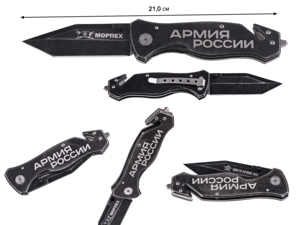 Складной нож Морпеха