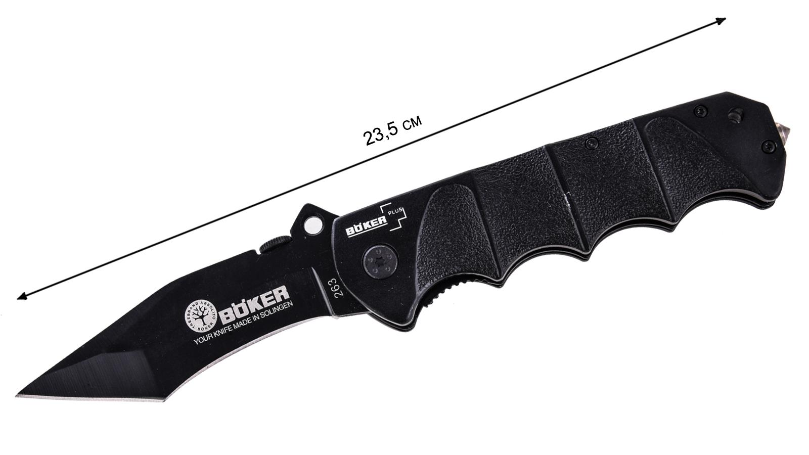 Складной нож Boker Plus 263 (Тайвань)