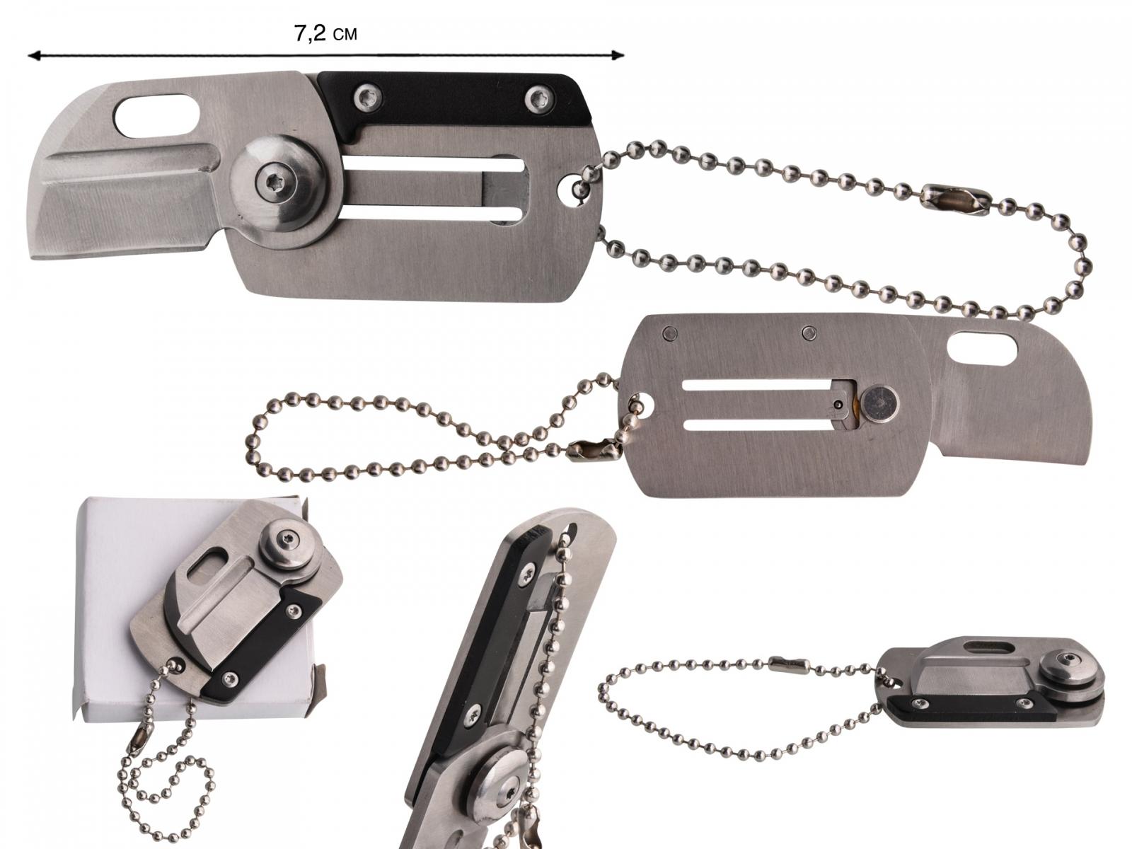 Выгодно купить складной нож EDC с доставкой