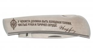 Складной нож ФСБ с авторской гравировкой по лучшей цене
