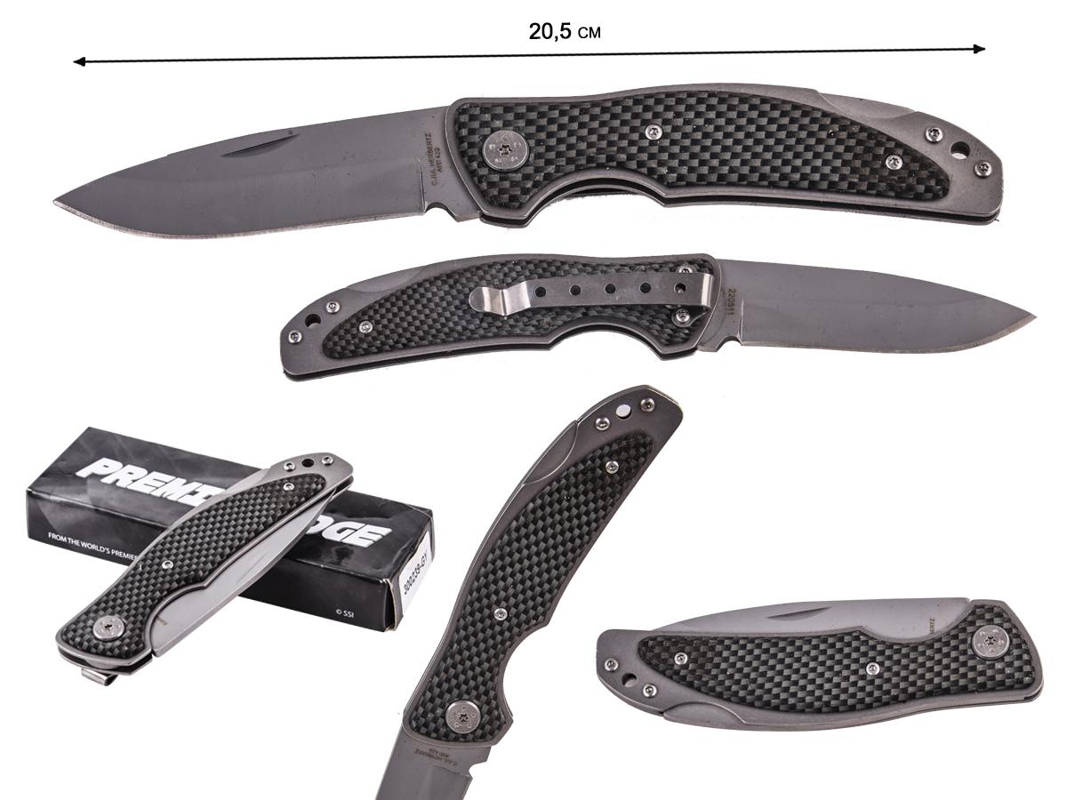 Складной нож Herbertz Taschenmesser 220511 85mm (Германия)
