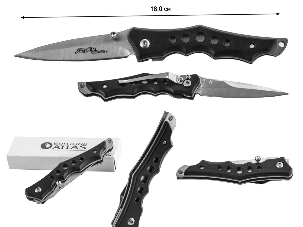 Купить в СПб складные ножи