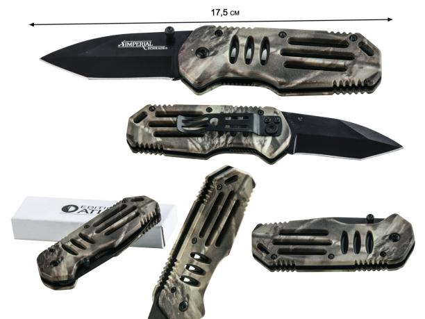 Складной нож Imperial Schrade IMP0027