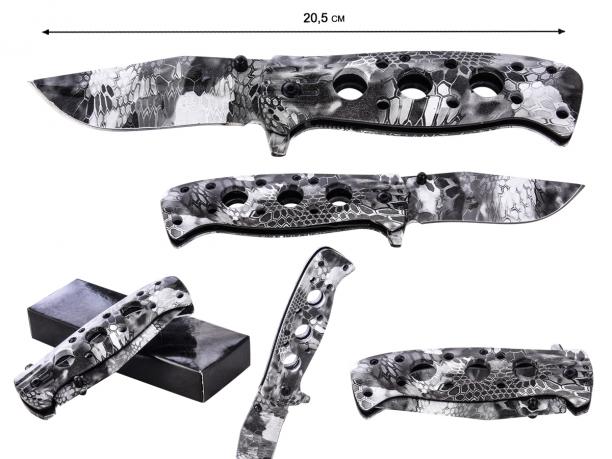 Складной нож Kryptek Camo Clip Point
