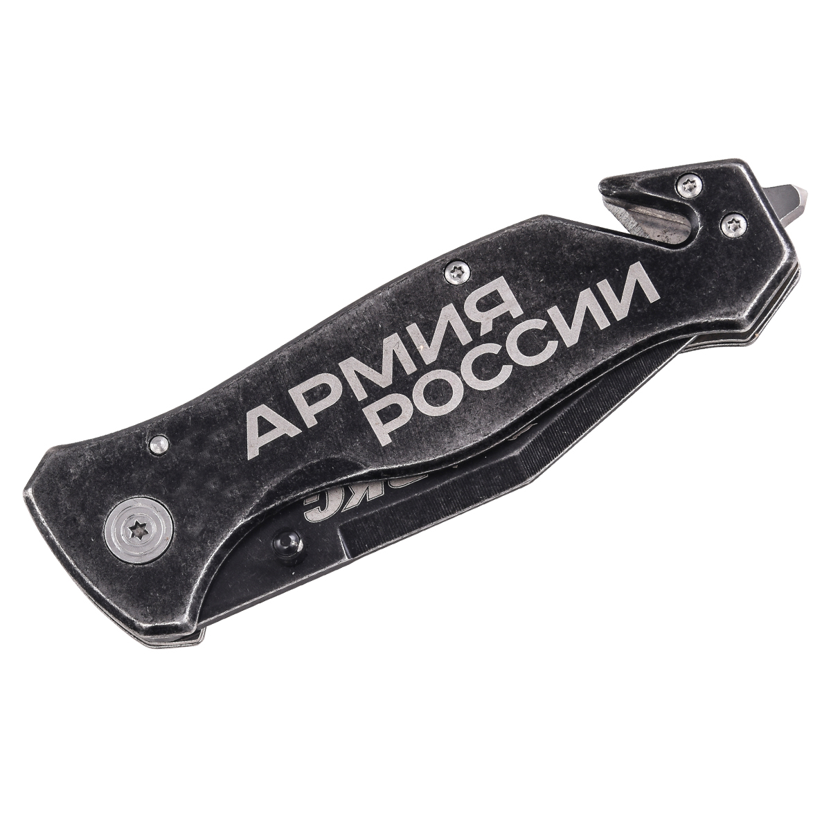 Складной нож личного состава ВКС
