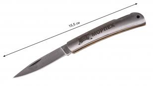 Складной нож морпеха с гравировкой - размер