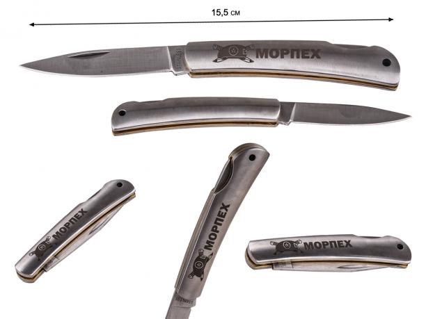 Складной нож морпеха с гравировкой