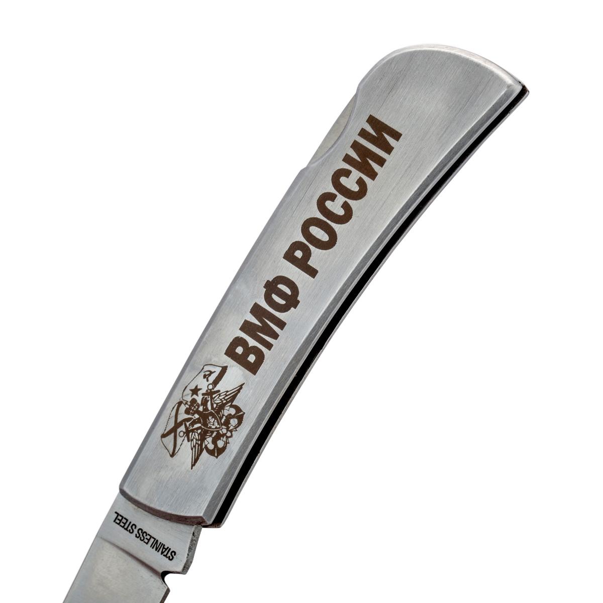 Складной нож моряка ВМФ России по выгодной цене