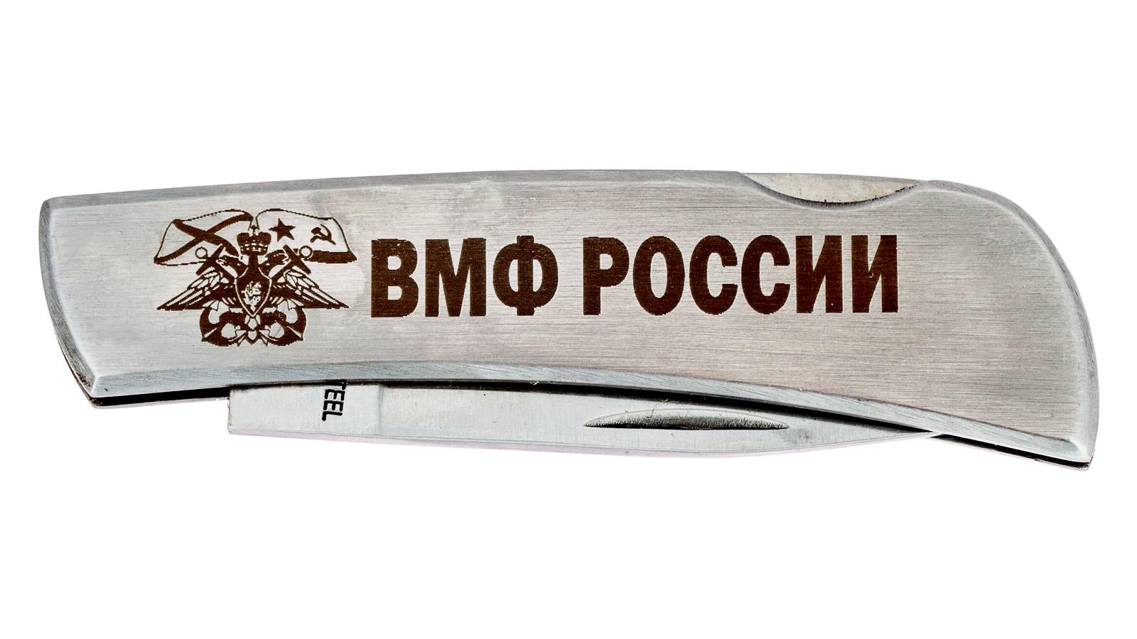 Складной нож моряка ВМФ России с гравировкой
