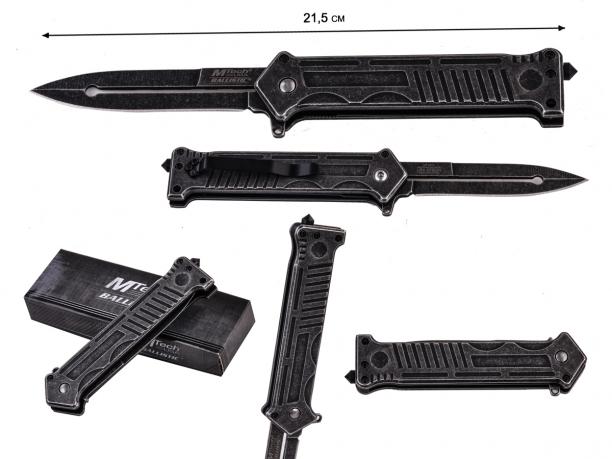 "Складной нож MTech MT-A840 3.25"""